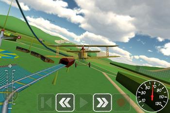 遊園地内を飛行