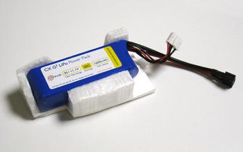 EPPでバッテリーベイを作成