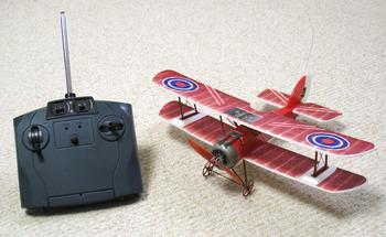 レトロウイングス、機体とプロポ