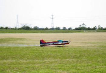 Veko F3A 離陸