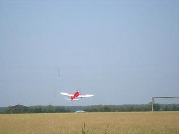 離陸するSilky Wind 400S