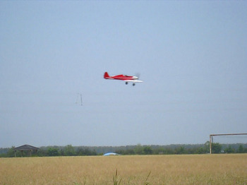 Silky Wind 400S の飛行