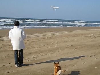 砂浜から離陸